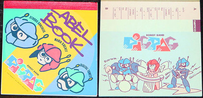 namco,Electromechanical Machine,robot band,PICPAC,cassette tape,cassette label,ナムコ、ピクパク、エレメカ、ロボットバンド、カセットレーベル