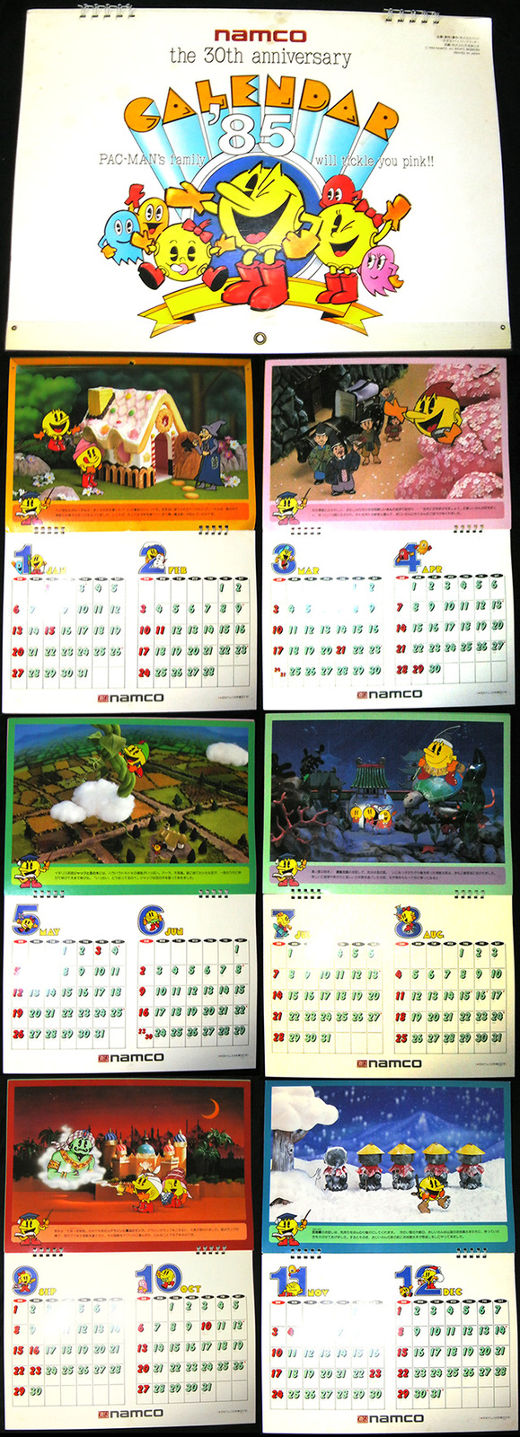ナムコ「パックマン」85年カレンダー(非売品),namco,dailyuse,calendar,pac-man,Ms.pac-man,Jr.Pac-Man